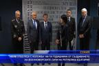 НВИМ отбеляза с изложба 140-тата годишнина от създаването на военноморските сили на България
