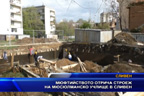 Мюфтийството отрича строеж на мюсюлманско училище в Сливен
