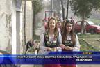 Етнографският музей в Бургас разказва за традициите на Лазаровден