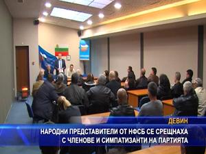 Народни представители от НФСБ се срещнаха с членове и симпатизанти на партията