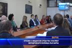 Отново спасяват белодробната болница във Варна с общински средства