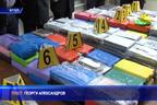 Откриха трета пратка кокаин по Северното Черноморие