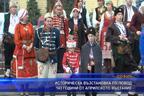 Историческа възстановка по повод 143 години от Априлското въстание