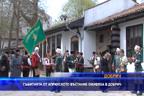 Събитията от Априлското въстание оживяха в Добрич