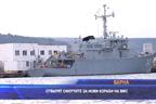 Отварят офертите за нови кораби на ВМС