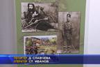 Изложба представя участниците в Априлското въстание от Бургаския край