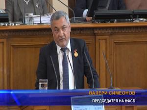 Валери Симеонов: Геноцидът над арменския народ е едно от най-чудовищните зверства в историята