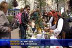 """Великденска традиция от миналото """"оживя"""" в центъра на Бургас"""