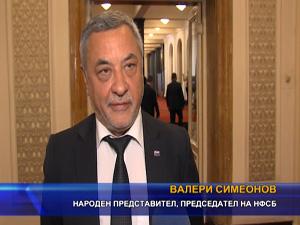 Народните представители от НФСБ отправиха благопожелания към българския народ