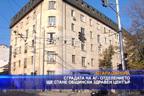 Сградата на АГ-отделението ще стане общински здравен център