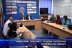 Намаляват опасните трудови злополуки в Плевенска област