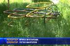 Неокосени тревни площи притесняват хората