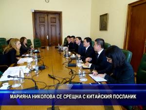 Вицепремиерът Николова проведе работна среща с посланика на Китай