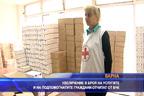Увеличение в броя на услугите и на подпомогнатите граждани отчитат от БЧК