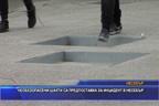 Необезопасени шахти са предпоставка за инцидент в Несебър