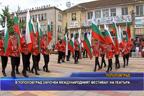 В Тополовград започна Международният фестивал на театъра