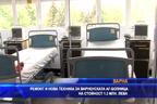 Ремонт и нова техника за варненската АГ-болница на стойност 1.3 млн. лева