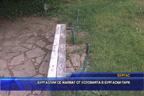 Бургазлии се жалват от условията в бургаски парк