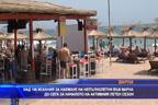 150 искания за наемане на непълнолетни във Варна до сега