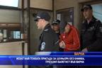 Искат най-тежката присъда за шофьора без книжка, прегазил балетист във Варна
