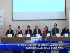 Зам.-министърът на транспорта от НФСБ Ангел Попов взе участие в издание за определяне индекса на безопасно шофиране