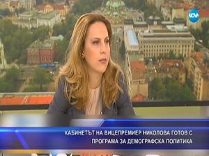 Марияна Николова – акцент за нова демографската политика