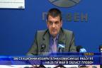 386 секционни избирателни комисии ще работят на 26-ти май в област Плевен