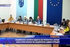 Общинска сесия в Каварна прекратена заради нередовно искане на общинската администрация