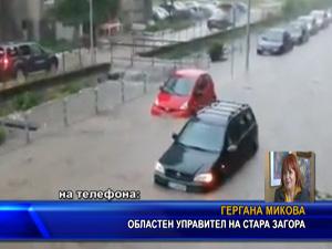 Поройни дъждове с градушки нанесоха материални щети в Пловдив, Стара Загора и Карловско