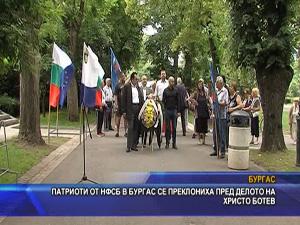 Патриоти от НФСБ в Бургас се преклониха пред делото на Христо Ботев