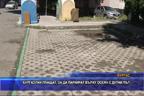 Бургазлии плащат, за да паркират върху осеян с дупки път