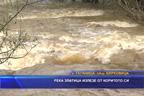 Река Златица излиза от коритото си