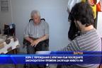 Хора с увреждания недоволни от последните законодателни промени