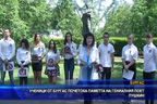 Ученици от Бургас почетоха паметта на гениалния поет Пушкин