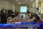 Започна програма за грижа за хора с трайни увреждания и хронични заболявания в Северозападна България