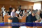 Отмяна на извънредна сесия в Шумен