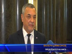 """Валери Симеонов: """"НФСБ ще продължи да съществува дори и с държавна субсидия от 1 лев"""""""