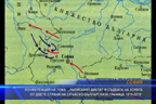 Ньойският диктат и съдбата на хората от двете страни на сръбско-българската граница 1919-2019