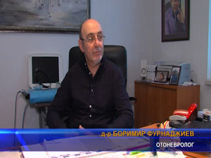 Доктор Фурнаджиев: Поздравявам Валери Симеонов за приетия закон за защита от шума
