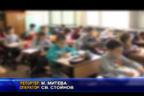 Близо 1200 деца в Бургаска област няма да влязат в класните стаи на първия учебен ден