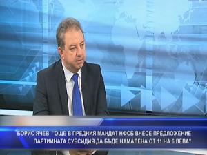 Борис Ячев: Още в предния мандат НФСБ внесе предложение  партийната субсидия да бъде намалена от 11 на 6 лева
