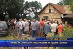 Жители на Атия на бунт срещу решение на Община Созопол