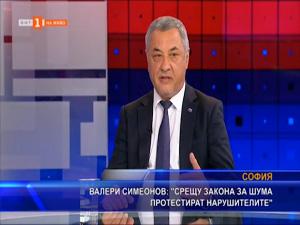 Валери Симеонов: Срещу Закона за шума протестират нарушителите