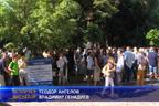 Протест срещу презастрояването в София