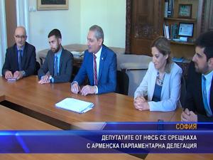 Депутатите от НФСБ се срещнаха с арменска парламентарна делегация