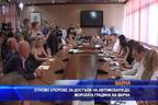 Отново спорове за достъпа на автомобили в морската градина на Варна