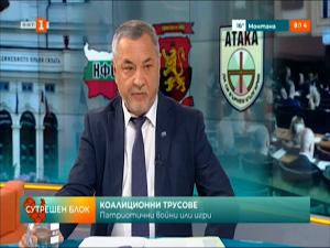 """Симеонов в предаването """"Сутрешен блок"""" по БНТ"""