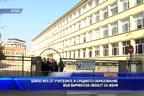 90% от учителите в средното образование във Варненско са жени