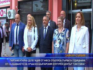 """Парламентарна делегация от НФСБ отбеляза първата годишнина на културен център """"Светлина"""""""