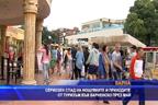 Рязък спад на приходите от туризъм във Варненско в началото на сезона
